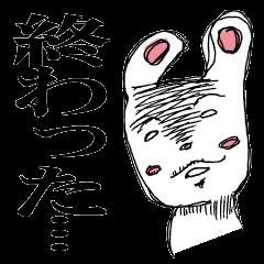 ストレスいっぱい宇佐社長