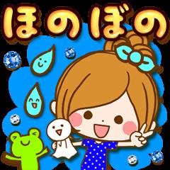ほのぼのカノジョ【雨、梅雨にも負けず☆】