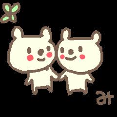 <み>のつく名前基本セット「M」 cute bear