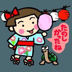 昭和ガール5 夏を楽しむ編