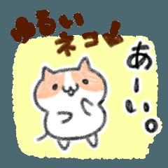 [LINEスタンプ] ゆるいネコ remake ver.