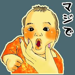 赤ちゃん 色々なポーズ