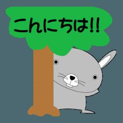 うさぴんこ(敬語バージョン)1.2