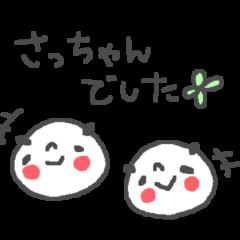 さっちゃんズ基本セットSachiko cute panda