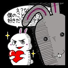 うさぎブラザーズ☆うさブラ100%伝説