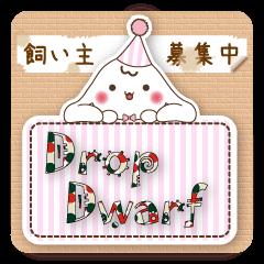 Drop Dwarf