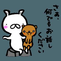 [LINEスタンプ] 筆うさぎ2!