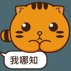 Meow bag - Utility dialog