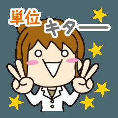 大学生の「闇」(薬学部編)