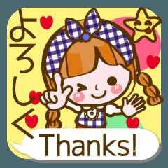 Cute ガール【基本】コメント付きだよ!