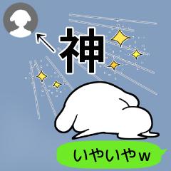 [LINEスタンプ] 自アイコン 指差し神と 称え出す (1)