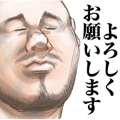 どアップ男7【丁寧なことば編】