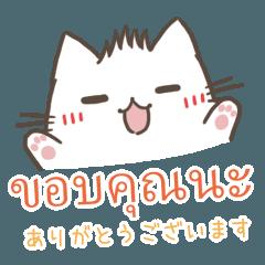 タイ語と日本語で挨拶や基本的な言葉