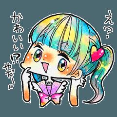 ミライちゃんの魔法