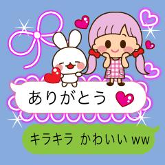 吹き出し★キラキラ★女の子基本5