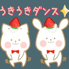 [LINEスタンプ] いちごとオレンジ♡うさぎとネコ