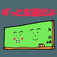可愛い会話のスタンプ③スクール編