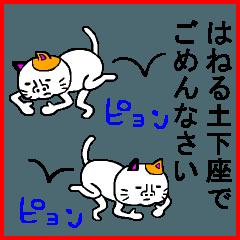 ◆馬鹿で使える40個◆~160個め~