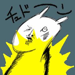 [LINEスタンプ] 色んな顔のパーカー着たウサギでした。