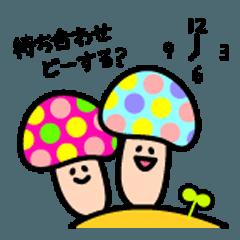 カラフルポップきのこ。関西弁