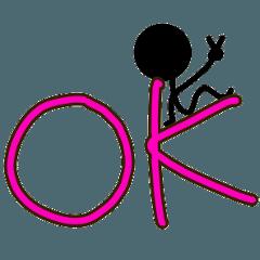 デカ文字と棒人間