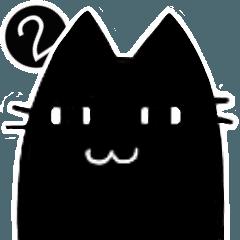 黒ねこ☆小梅のぶな~んなスタンプ2