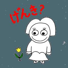 おちゃめちゃん!