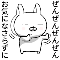 ひかえ目うさぎ 2