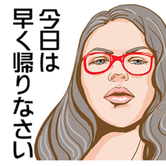 [LINEスタンプ] 風邪を引きました。今日は会社休みます (1)
