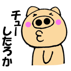 主婦が作ったデカ文字関西弁ブタ4