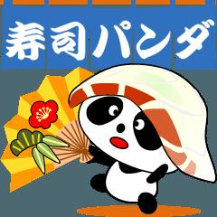 ダジャレ寿司パンダ