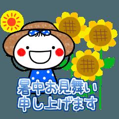 あんこ6 暑い夏!!ver.1