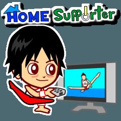 [LINEスタンプ] ホームサポーター 体操競技編 (1)