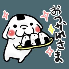 [LINEスタンプ] おにぎり犬 rice ball