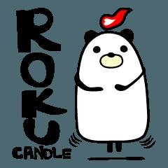 ロウソクの妖精ROKUの日常会話