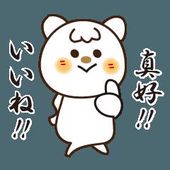 中国語の繁体字(台湾版)と日本語⑪