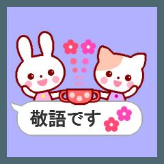 うさぎちゃんとおともだち7(敬語)
