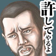 どアップ男8