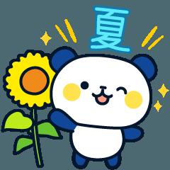 やさしいパンダ(夏ver.)