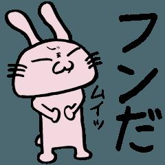 [LINEスタンプ] 照れうさぎ (1)