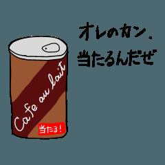 お茶しませんか?~お気楽シリーズ~