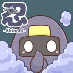 黒豆忍者スタンプ
