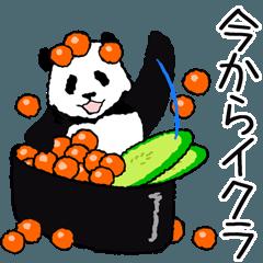 やる気のないパンダ(ダジャレ編)