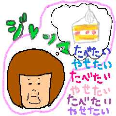 ジ レ ン マ