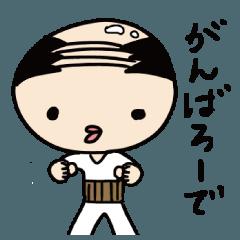 長崎・九州弁のバーコードおじさん
