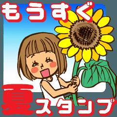 にこにこ!おかっぱちゃん(もうすぐ夏)