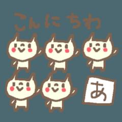 <あ>のつく名前基本セット「A」 cute cat