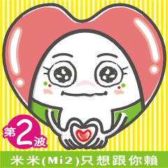 onigiri (Mi2) No.2