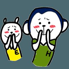 H and E life