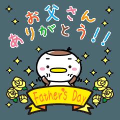 父の日スペシャル・スズメのちゅん(6)